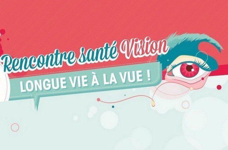 prévention santé vision